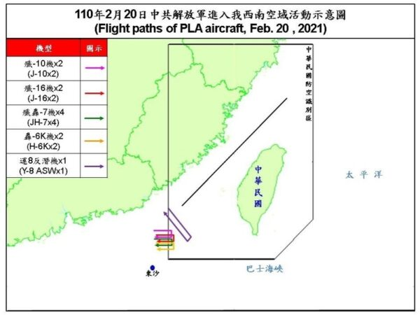 王赫:台海战争的可能性不容低估