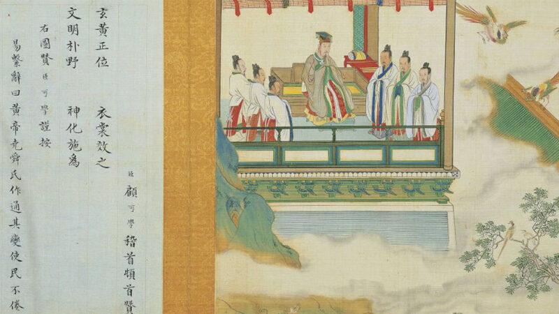 【馨香雅句】漢字被簡化之後