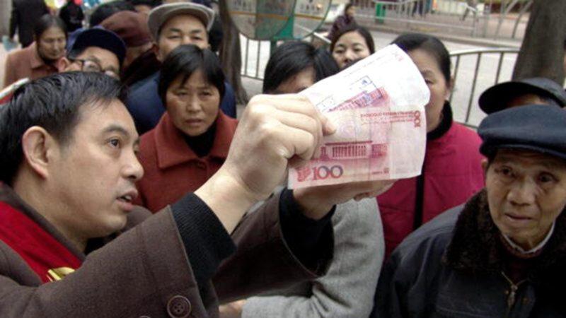 中國貧富差距嚴重 2%富人掌社會8成財富