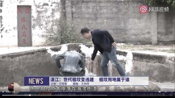"""广东强拆:300年祖坟被定""""违法建筑"""""""