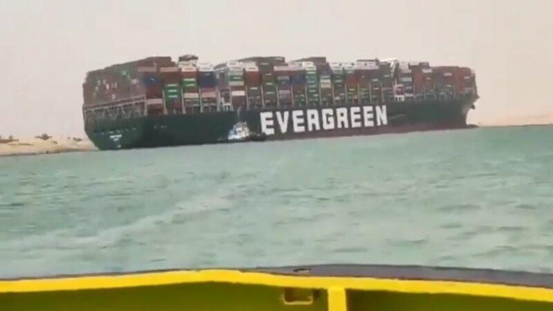 長榮海運貨輪擱淺 蘇伊士運河大塞船(視頻)