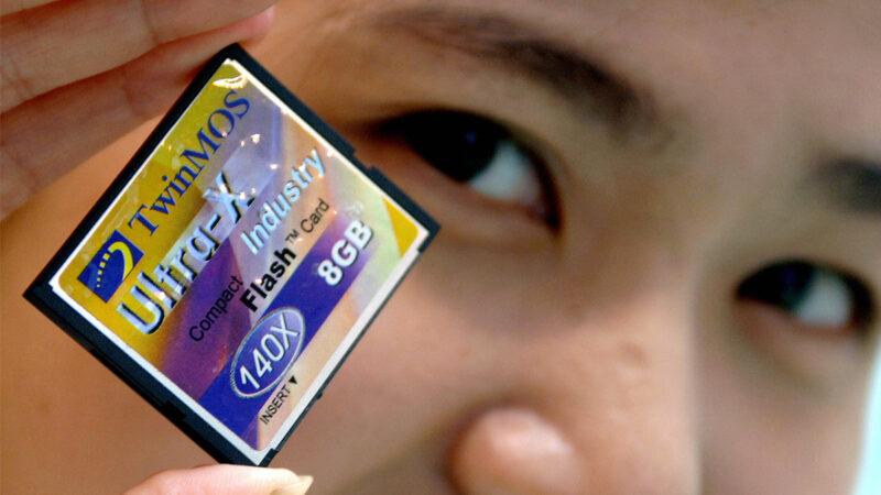 全球芯片短缺 中國家電製造壓力加劇