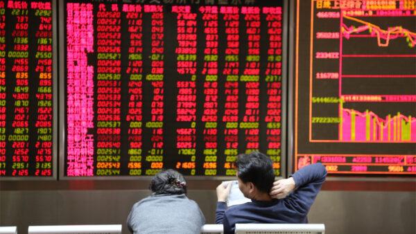 美中高層會談開場爆火藥味 中國股市大跌