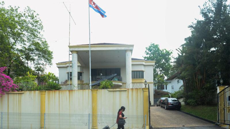 马来西亚朝鲜断交 朝鲜外交官被勒令两天内撤离