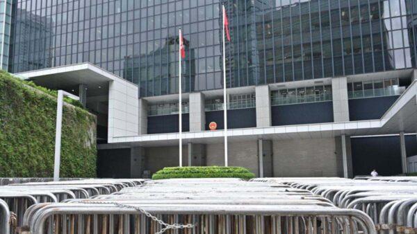 香港推《公職條例》 港媒: 59名議員或被取消資格