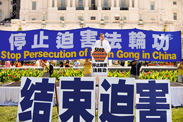 邢台市广播电台主任编辑陈星伯遭绑架枉判三年