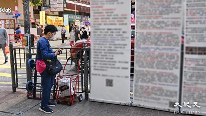 香港青关会死灰复燃 老妇称听命深圳共产党
