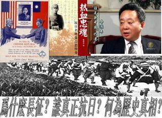 袁斌:红军长征根本就不是为了北上抗日