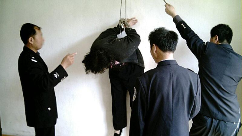 曾遭反背吊铐酷刑 甘肃康茜华含冤离世