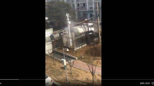 北京空氣質量疑造假 水車朝監測儀噴水視頻曝光