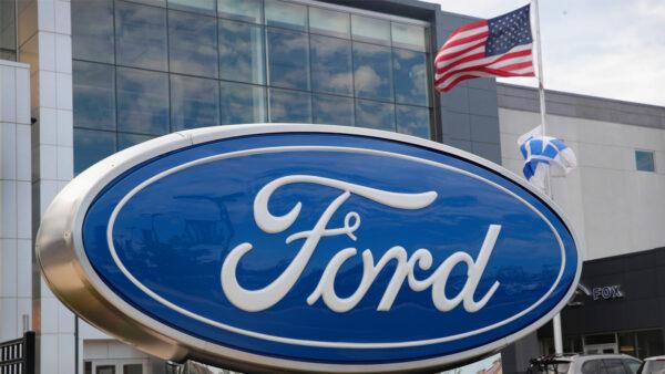 汽车工会挺拜登受伤 福特公司计划转投墨西哥