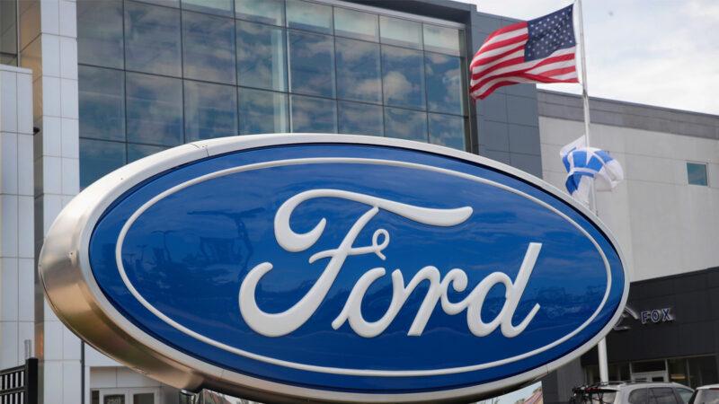 汽車工會挺拜登受傷 福特公司計劃轉投墨西哥