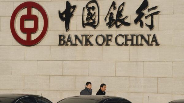 财务报表披露:民主党议员中国银行持股超10万美元