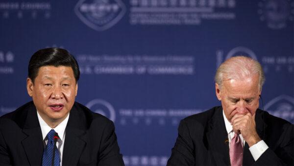 白宮發布戰略綱要 稱確保由美而非中共制定國際議程