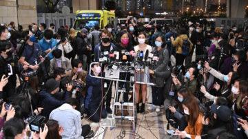香港高院押後保釋覆核 11人續還押