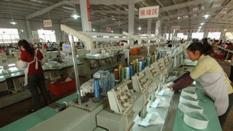 盘点:外商在中国投资的十大陷阱