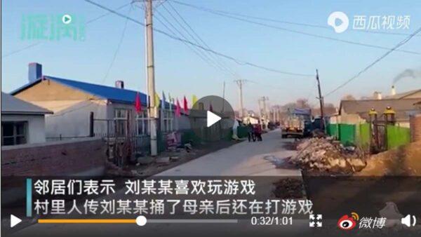 哈尔滨14岁女生弑母 藏尸冷库3个月
