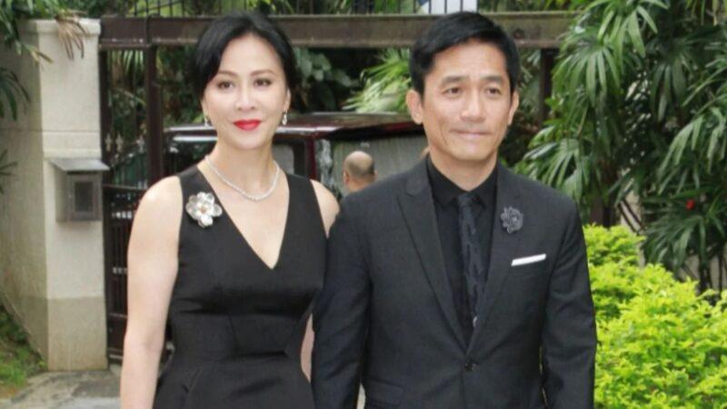 刘嘉玲与梁朝伟个性迥异 31年感情就靠它