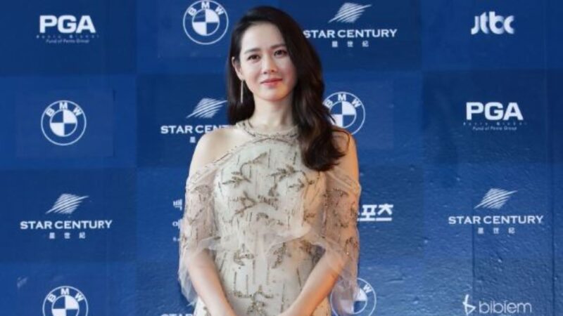 韓國最美女星揭曉 孫藝珍第十誰奪冠?