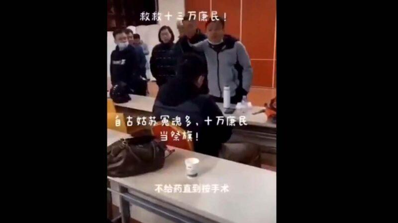 中国老人被不打麻药动手术 儿子怒吼(视频)