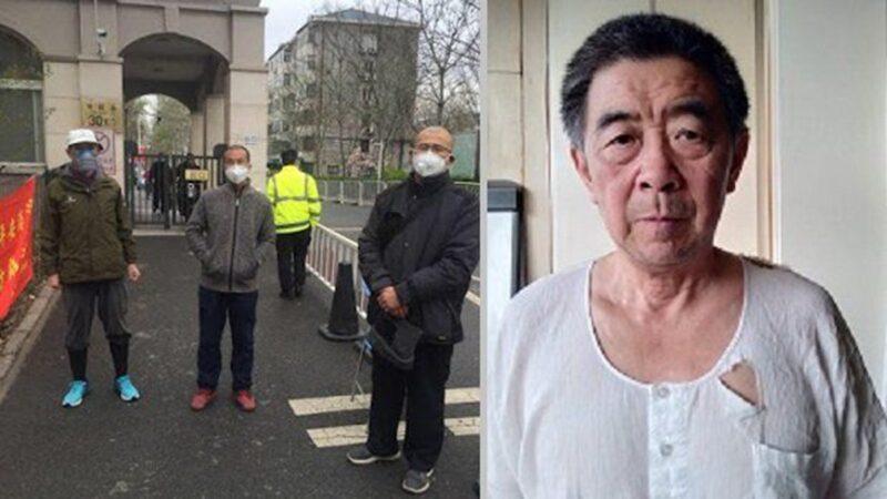 北京退休教授称中共病毒 被控寻衅滋事求刑2年半