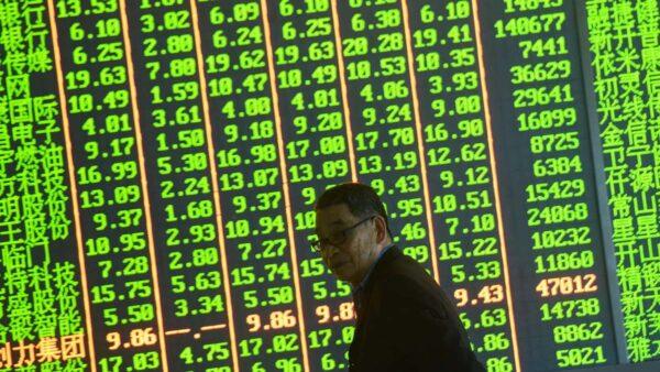 黑色星期一开局 中共两会期间股市连日下跌
