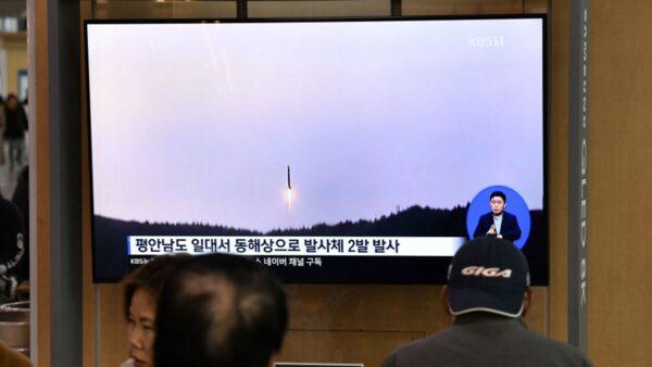 试探拜登?习给金正恩捎话后 朝鲜发射弹道导弹