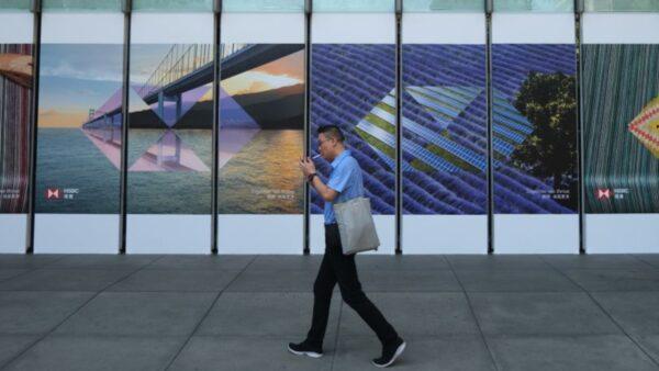 香港資金大出逃  436億流入加拿大創紀錄
