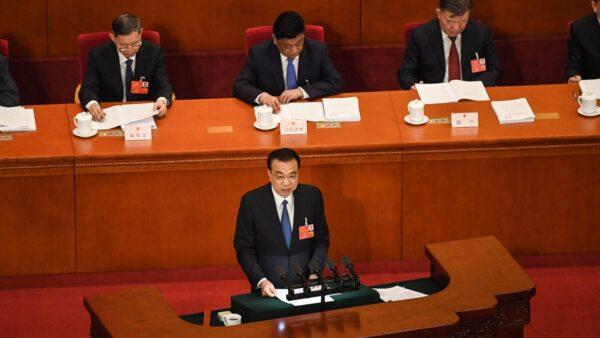 中共军费增6.8% 李克强:全面加强练兵备战