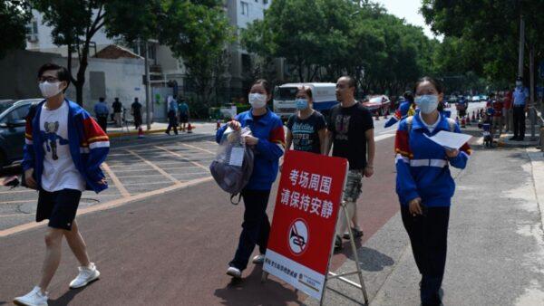 中共政协委员提议高考考2次 网民:给权贵更多空子