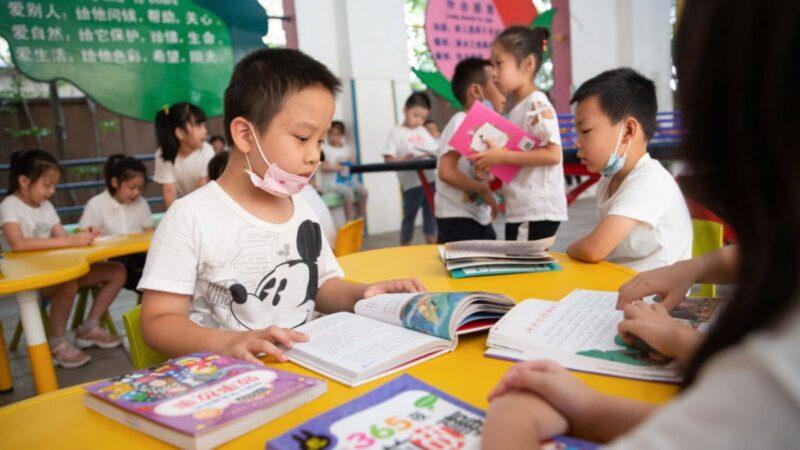 河南林州要學生捐出壓歲錢 網評: 韭菜不分大小