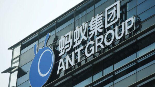 螞蟻高層人事地震:胡曉明辭任CEO
