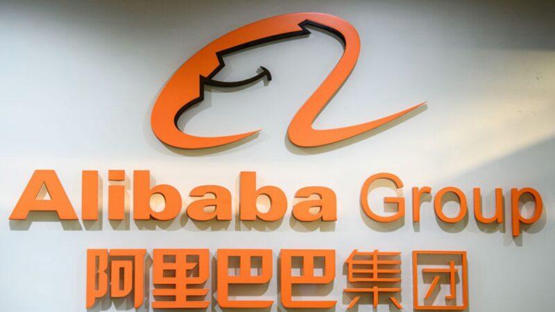田雲:阿里巴巴被罰百億 誰是最大壟斷集團?