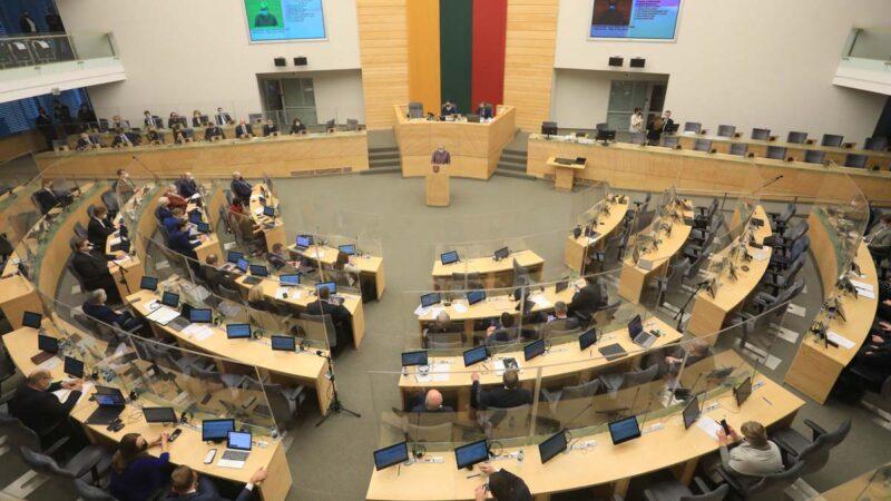 立陶宛拟在台湾设处 脱离中共-中东欧合作机制