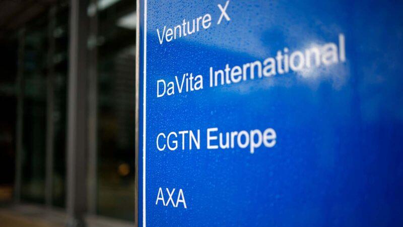 法國給CGTN發牌照 業內人士: 英國不大可能復播