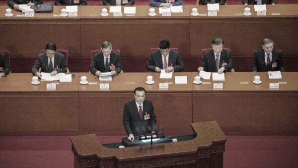李克強政府報告現64個「穩」字 凸顯政經不穩