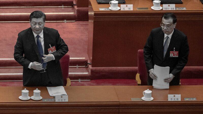 楊威:中共內鬥激烈 黨媒為習近平開脫責任?
