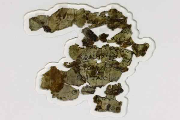 深藏沙漠洞穴1900年 以色列驚現新死海古卷碎片
