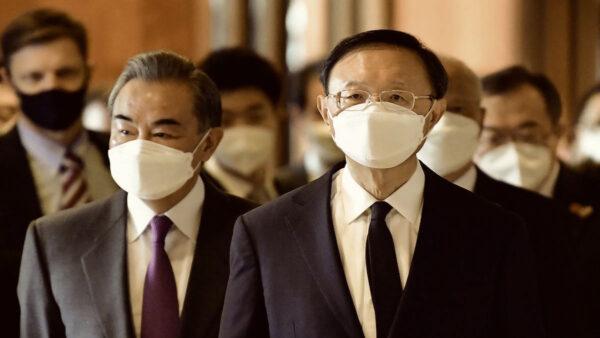 美中會晤:楊潔篪違規發飆 黨媒反批美方「超時」