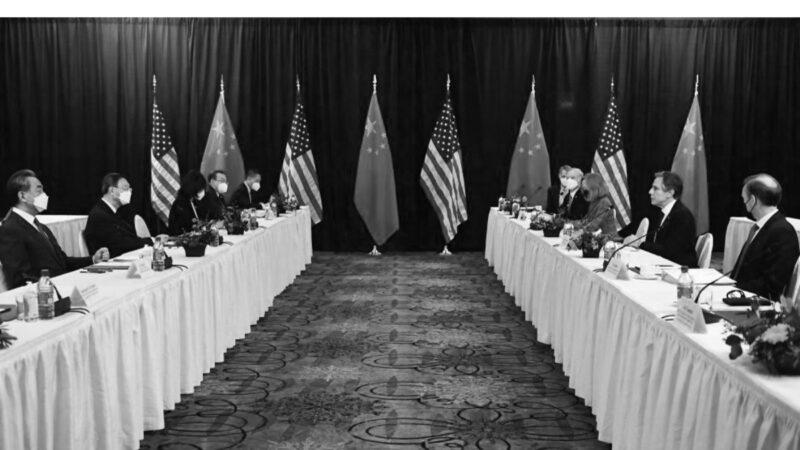 美中会晤开场互怼 分析指展示强硬姿态给本国人看