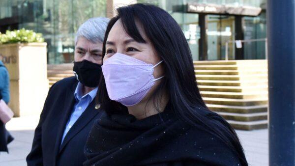 【孟晚舟案】檢方敦促法官關注事實