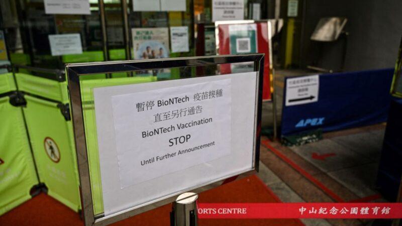香港打国产疫苗又死2人 26岁男接种科兴致面瘫