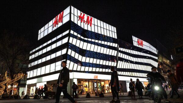 H&M為何遭中共抵制?一文看懂其中奧秘