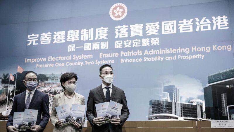 中共人大通过阉割香港选制 国安警审核参选人资格