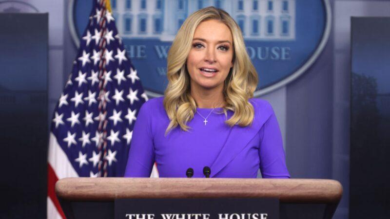前白宫发言人麦肯纳尼 回归福克斯新闻