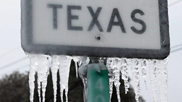 母亲视角(中):德州冰冻与全球变暖