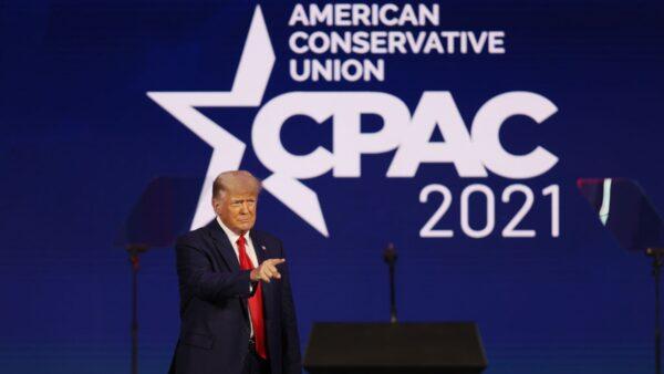 【CPAC直播片段】美国第45任总统川普发表演讲