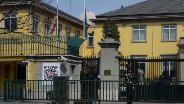 英駐華大使微信發文炮轟中共 中方提「嚴正交涉」
