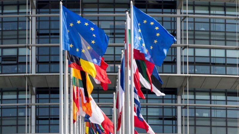 歐盟制裁4名中共官員 專家:中共已無招架之力