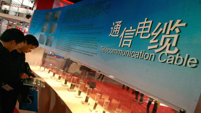 谢田:世界海底光缆的安全与中共的威胁